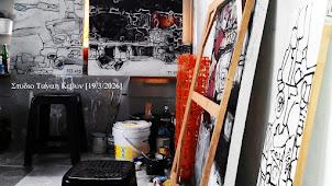 Studio @TanahKebun [2016]