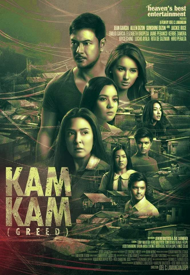watch filipino bold movies pinoy tagalog Kamkam (Greed)