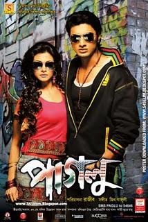Bengali Mp3 - Bengali Movie Mp3 : Bengali New MP3 Songs ...