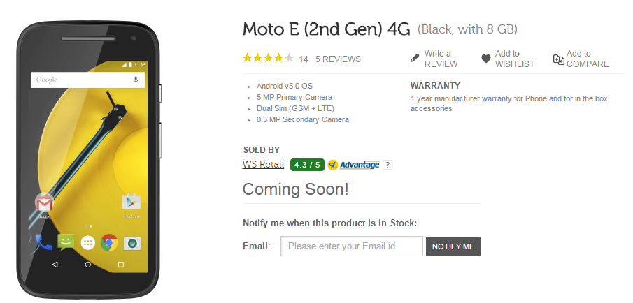 Motorola Moto E Gen 2 4G