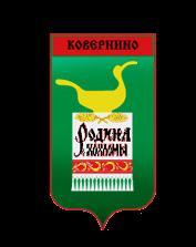 Управление образования Ковернинского района