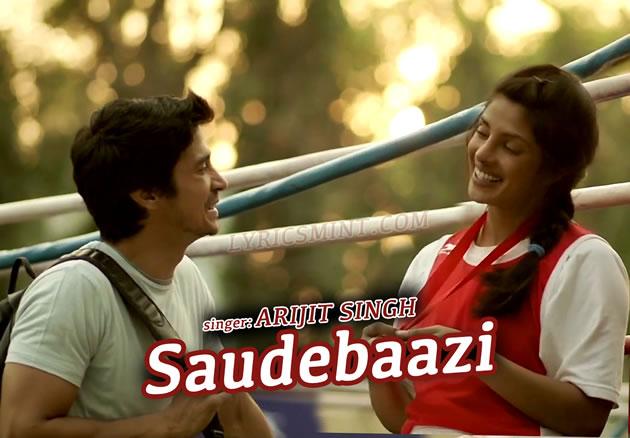 Saudebazi - Mary Kom