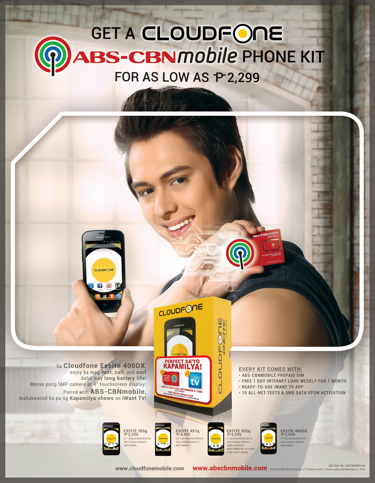 Enrique Gil for ABS-CBNmobile