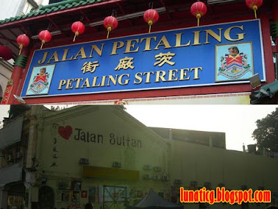 Pasar Karat Petaling Street