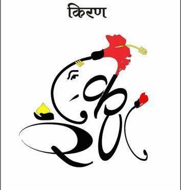 Akshar Roop Ganesh Images Blueridge Wallpapers