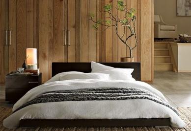 La cama al ras del suelo decorar tu casa es - Base de cama ikea ...