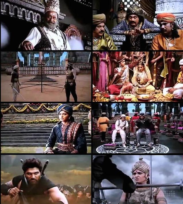 Rudramadevi 2015 Dual Audio DVDScr 800 MB