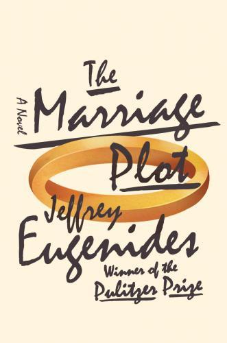 La trama nupcial, Jeffrey Eugenides