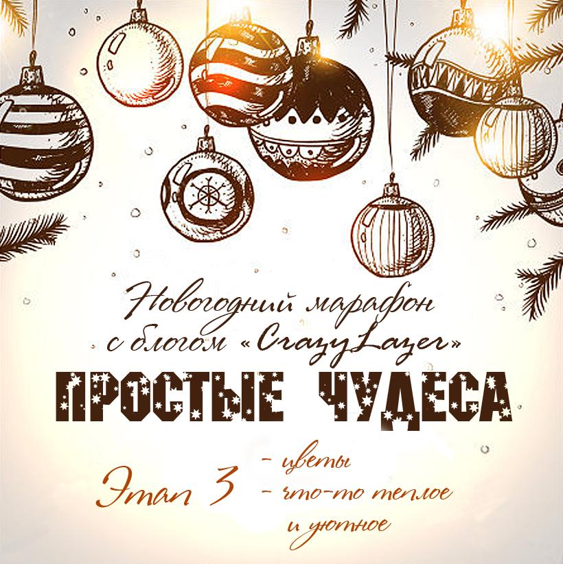 http://crazylaserkrd.blogspot.ru/2014/12/3_14.html