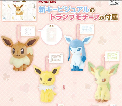 I Love Eevee Plush 1 Nov 2013 from ToysLogic