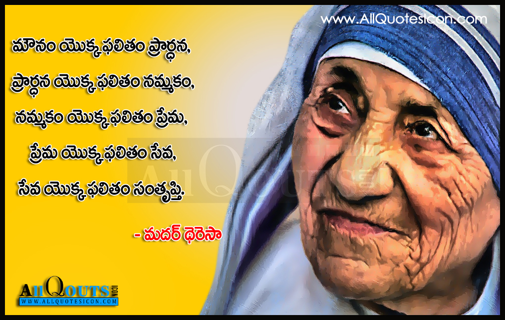 history of mother teresa in telugu Write a short essay on mother teresa article shared by  for almost seventeen years she led a sheltered life teaching history and geography.