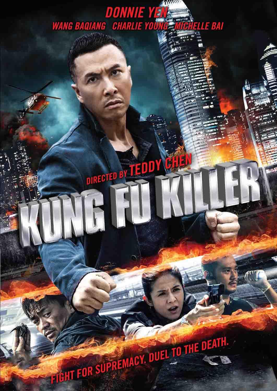 Kung Fu Mortal – HD 720p