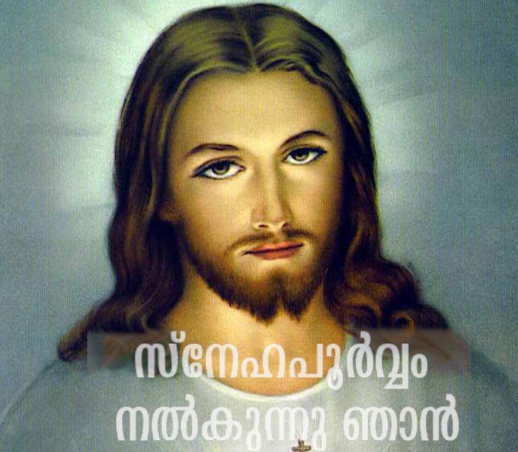 holy hell malayalam pdf free download