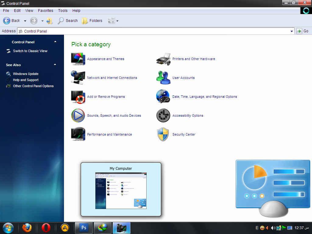 Curitel pc card software