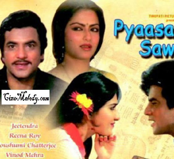 Pyaasa Sawan Hindi Mp3 Songs Free  Download  1981