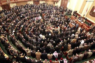 Parlimen Mesir