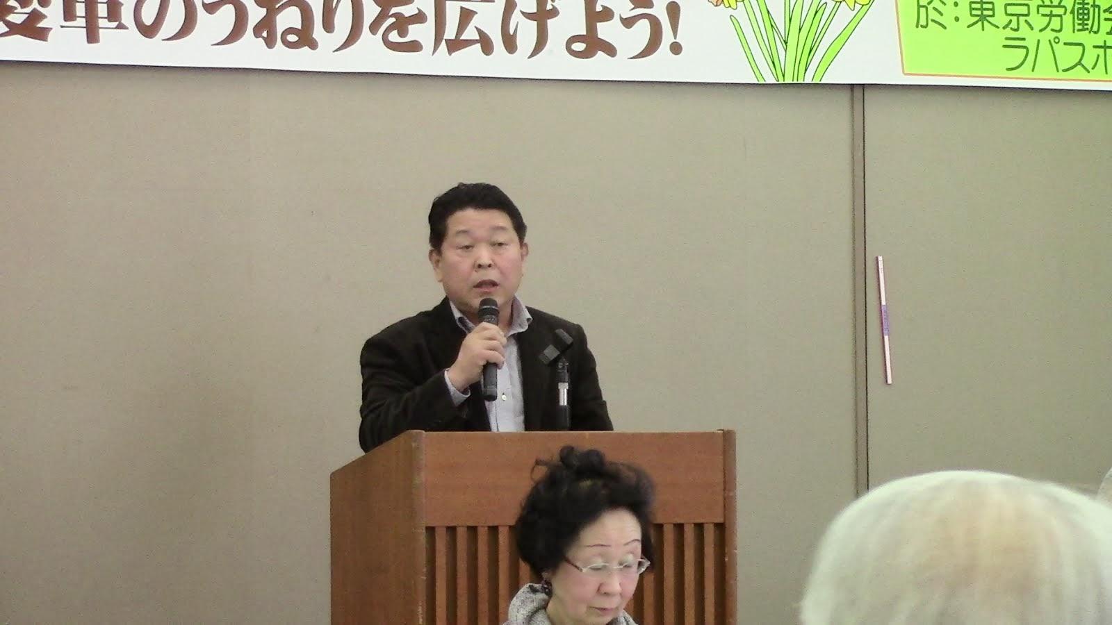 武藤昭夫(練馬革新懇)  統一をめざす学習集会