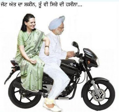funny+quotes+in+punjabi+language6.jpg
