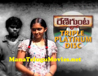 Renigunta Triple Platinum Disc Function -Video