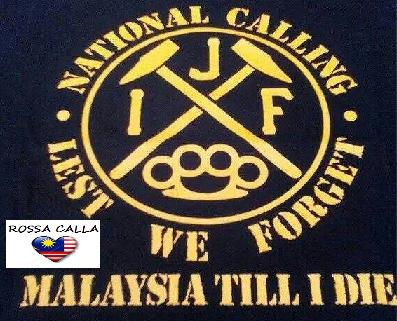Inter Johor Firms IJF