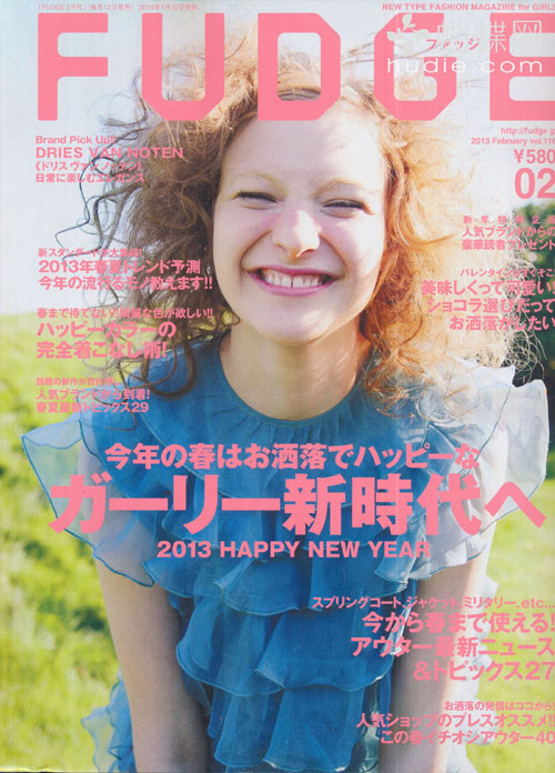 FUDGE (ファッジ) February 2013 japanese magazine scans