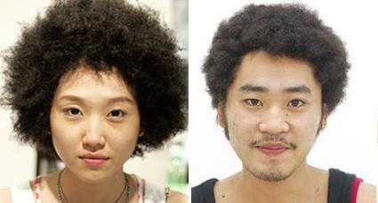 The Crafty Reporter Asian Afro Perm