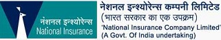 NICL Assistant Recruitment Result 2013 National Insurance Results Declared