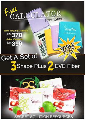 promo free calculator