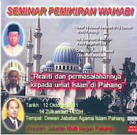 DVD Seminar Pemikiran Wahabi.Tel:013-3493799 ALHIMNA ENTERPRISE.