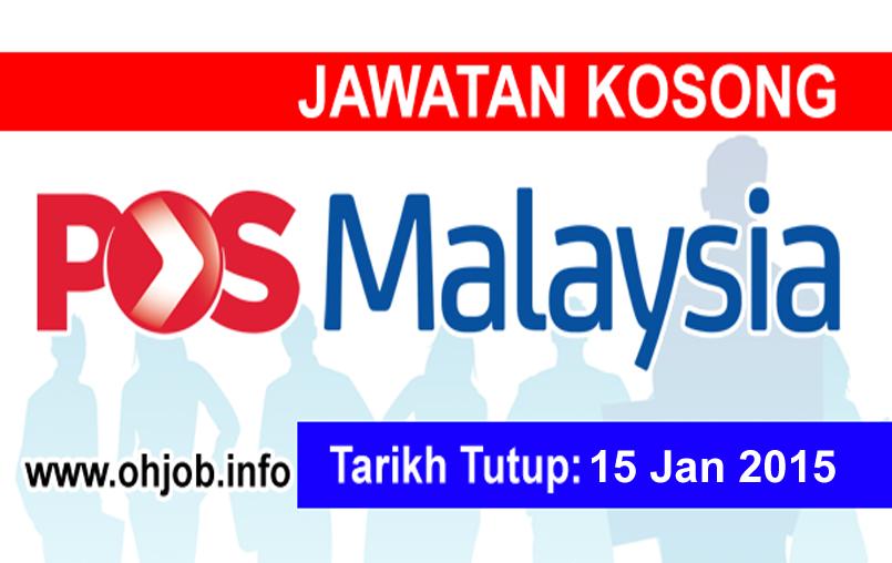 Jawatan Kerja Kosong Pos Malaysia Berhad logo januari 2016