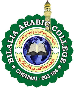 BILALIA ARABIC COLLEGE