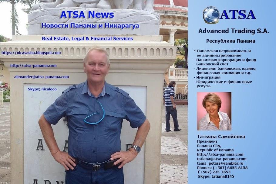 ATSA News (Panama & Nicaragua)