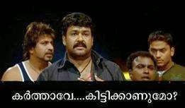 karthave kitti kaanumo - chotta mumbai -  malayalam comedy comment picture