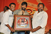 Rey Audio Platinum Disk function-thumbnail-18