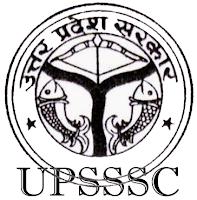 Uttar Pradesh Subordinate Service Selection Commission, UPSSSC, Lucknow, Uttar Pradesh, 12th, Latest Jobs, freejobalert, upsssc logo