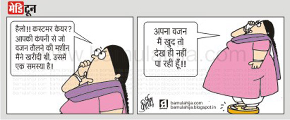 doctor cartoon, obesity cartoon, medical cartoon, medical comics, meditoon, hindi comics, web comics, weight loass cartoon