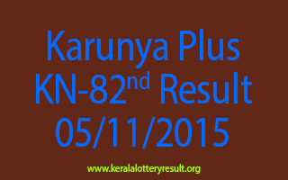 Karunya Plus KN 82 Lottery Result 5-11-2015