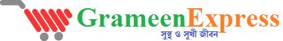 GrameenExpress.Com - সুস্থ ও সুখী জীবন