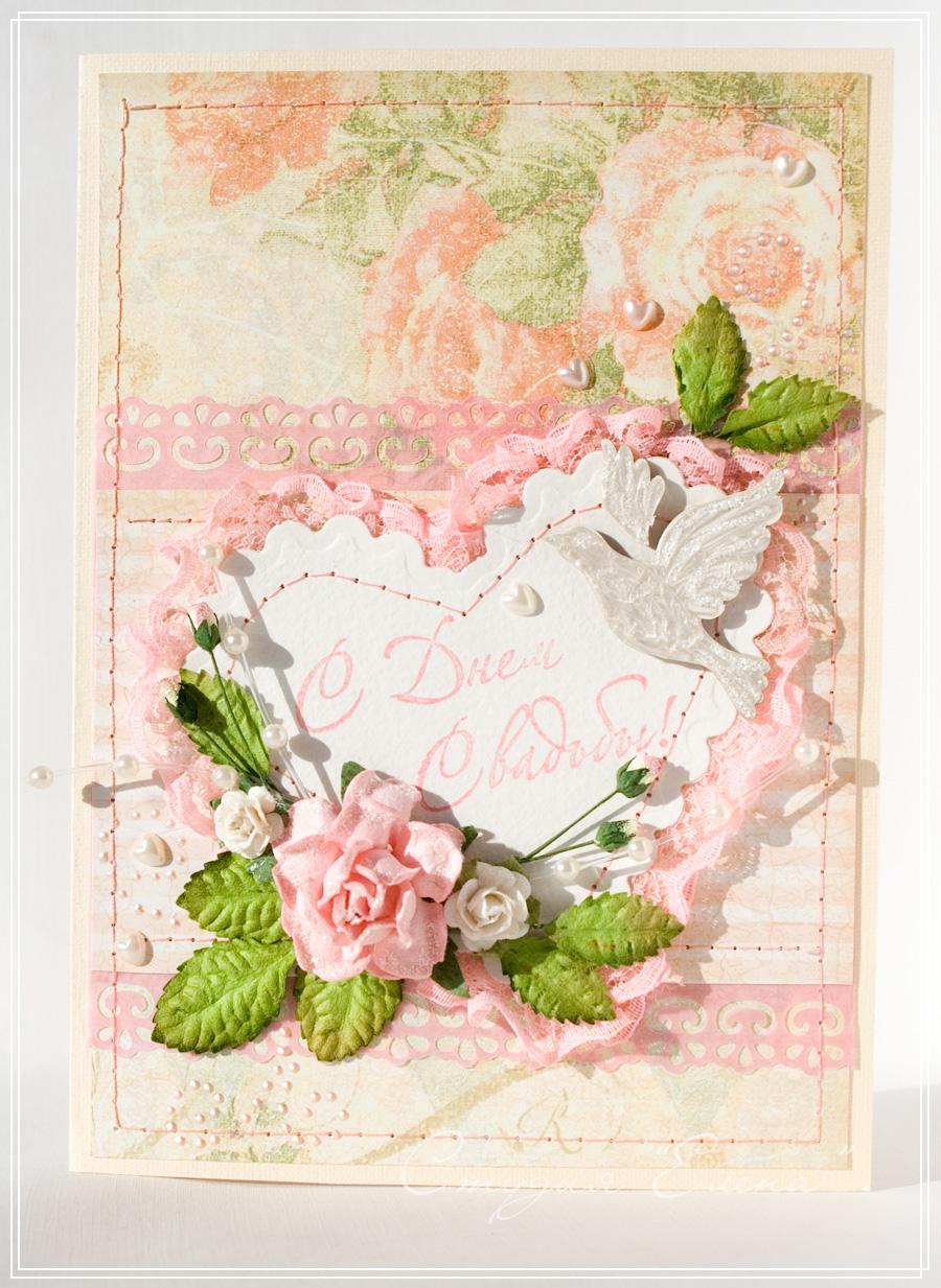 Сделать открытки поздравительные i на свадьбу 199