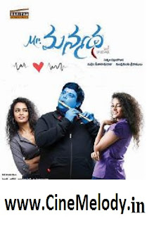 Mr.Manmadha   Telugu Mp3 Songs Free  Download -2013