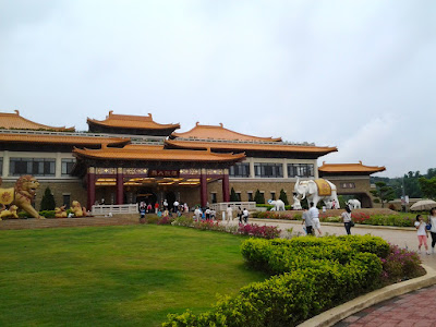 Fo Guang Shan Memorial Center Main Entrance Kaohsiung