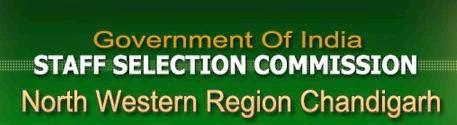 SSC REJECTION LIST Farm Assistant 2014 Recruitment