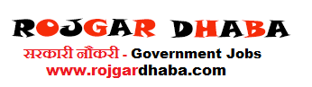 Latest Government Jobs Updates and Notification - Rojgar Dhaba