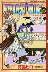 Ver Descargar Fairy Tail Manga Tomo 39