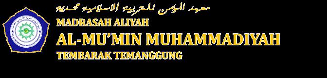 http://maalmukmintembarak.blogspot.com/