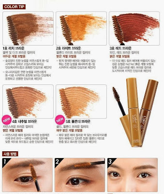 etude house, cara membuat alis ala korea, tutuorial membuat alis korea, tutuorial membuat alis lurus, jual etude house murah, color my brow, mascara alis etude, color my brow etude