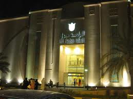 Timings al raha mall cinema is near to Al Raha Beach
