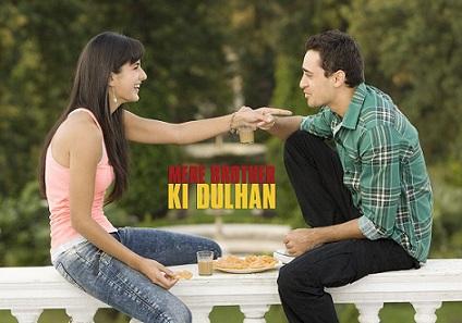 Mere Brother Ki Dulhan (2011) SL DM - Imran Khan, Katrina Kaif, Ali Zafar, Parikshat Sahni, Kanwaljit Singh, Arfeen Khan, Tara DSouza, Mohammed Zeeshan Ayyub