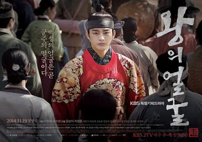 Sinopsis Drama Korea The King's Face Episode 1-Tamat