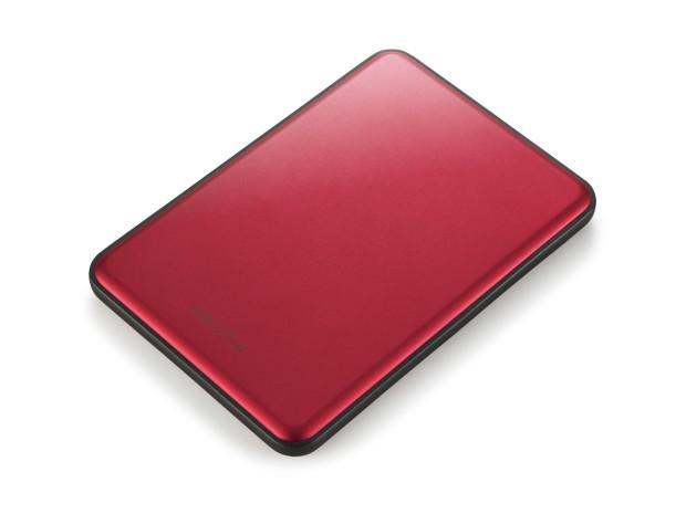 hard-disk 3.0